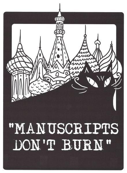 manuscriptsdontburn